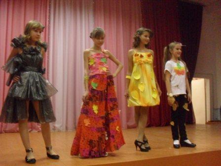 Cтихотворение визитка для представления карнавального костюма на конкурсе